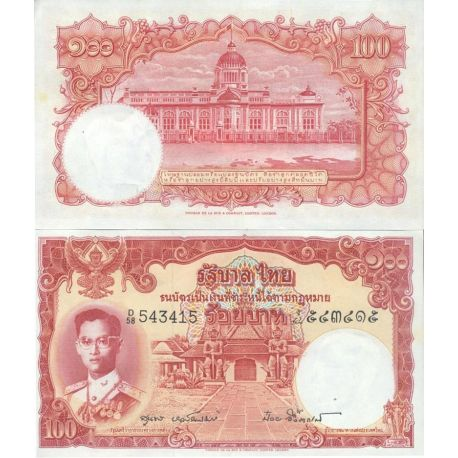 Billets de collection Thailande Pk N° 78D - 100 Baht