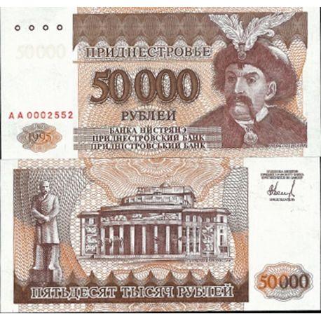 Trans-Denestria - Pk N° 24 - Billet de 5 000 Rublei