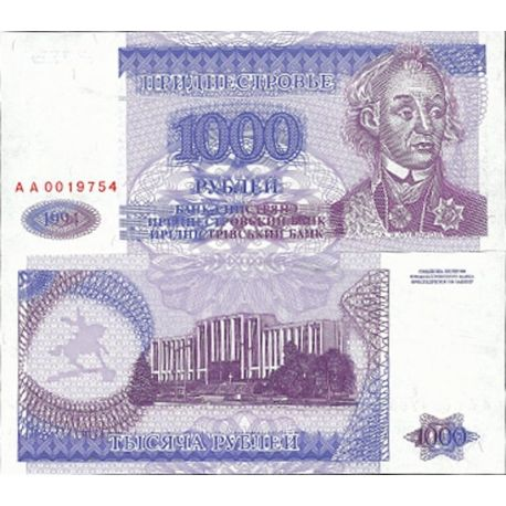 Billets de collection Trans-Denestria Pk N° 26 - 1000 Rublei