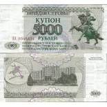 Billets de collection Trans-Denestria Pk N° 28 - 5 000 Rublei