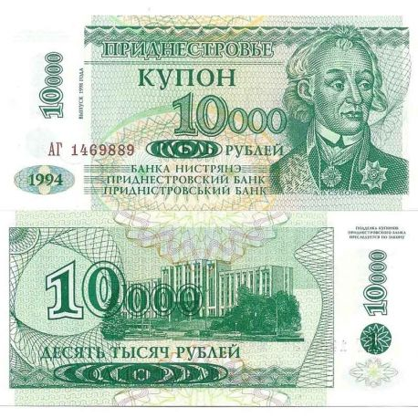 Billets de collection Billets de collection Trans-Denestria Pk N° 29 - 10 000 Rublei Billets de Transnistrie 2,00 €