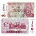 Billets de collection Trans-Denestria Pk N° 31 - 10 000 Rublei