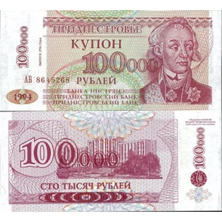Billets de collection Trans-Denestria Pk N° 31 - 10 000 Rublei