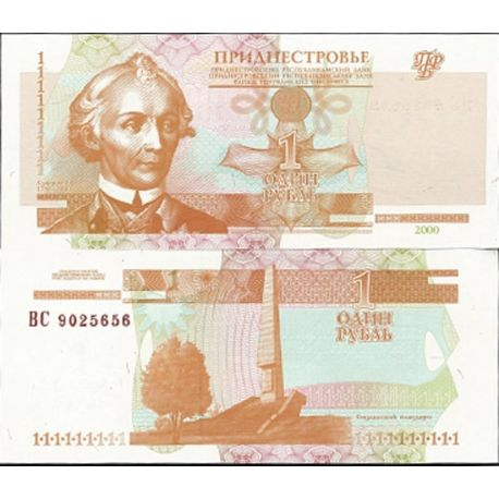 Billets de collection Billets de collection Trans-Denestria Pk N° 34 - 1 Ruble Billets de Transnistrie 2,00 €