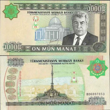 Billets de collection Turkmenistan Pk N° 12b - 10 000 Manats