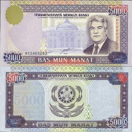 Billets de collection Turkmenistan Pk N° 15 - 5 000 Manats