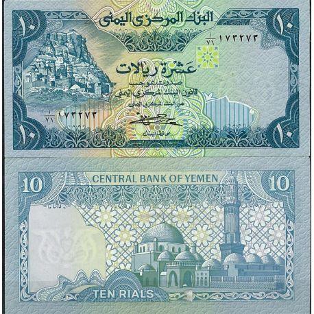 Billets de collection Billets de collection Yemen Pk N° 18B - 10 Rials Billets du Yemen 11,00 €