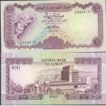 Billets de collection Yemen Pk N° 21A - 5 Rials