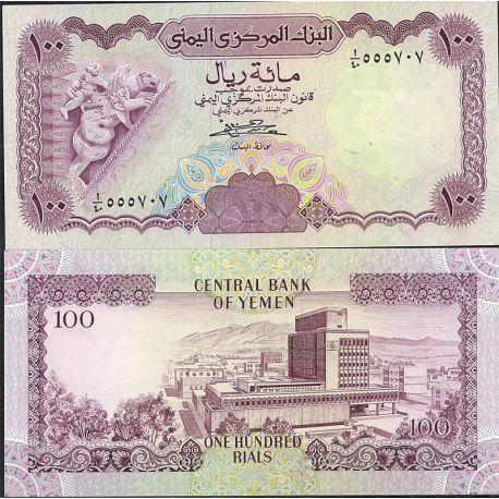 Yemen - Pk N° 21A - Billet de 5 Rials