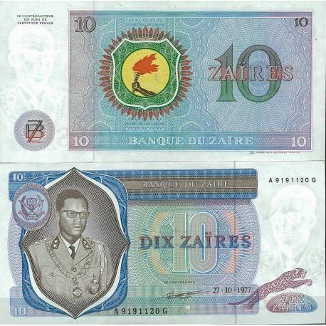 Billets de collection Billets de collection Zaire Pk N° 23B - 10 Zaires Billets du Zaire 17,00 €