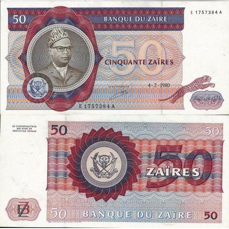 Zaire - Pk N° 25 - Billet de 50 Zaires