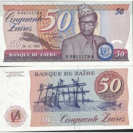 Zaire - Pk N° 28A - Billet de 10 Zaires