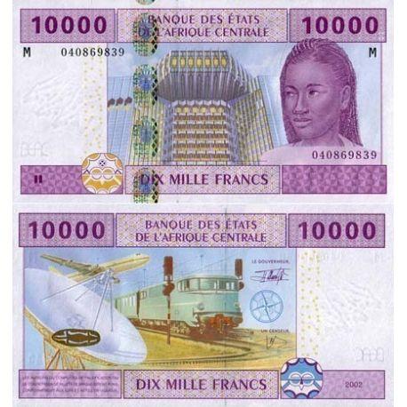 Billets banque Afrique Centrale Centrafrique Pk N° 310 - 10000 Francs