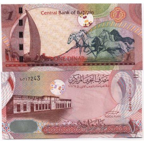Bahrain - Pk N° 26 - Billet de 1 Dinar
