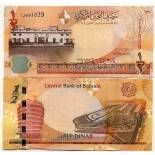 Banknote collection Bahrain Pick number 25 - 0,5 Dinar 2007