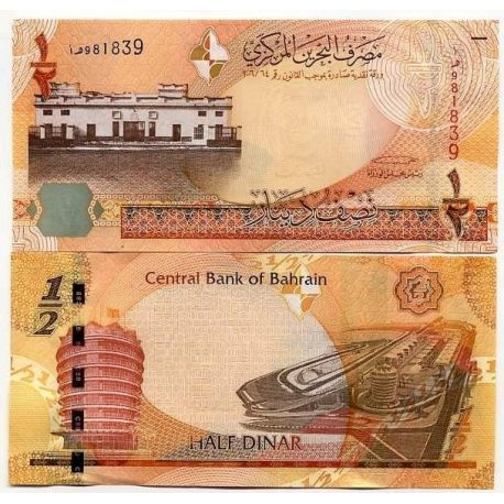 Billets de collection Billet de collection Bahrain Pk N° 25 - 0,5 Dinar Billets du Bahrain 6,00 €