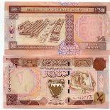 Banknoten Sammlung Bahrein Pick Nummer 17 - 0,5 Dinar 1996