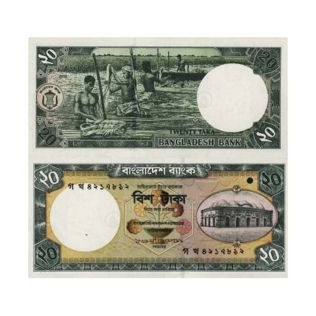 Billet de collection Bangladesh Pk N° 40 - 20 Taka
