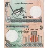 Billets de banque Bangladesh Pk N° 6H - 2 Taka
