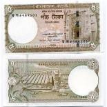 Banknote collection Bangladesh Pick number 46 - 5 Taka 2006