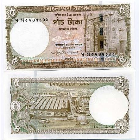 Bangladesh - Pk N° 46 - Billet de 5 Taka