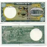 Billet de banque Bangladesh Pk N° 48 - 20 Taka