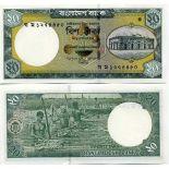 Schone Banknote Bangladesch Pick Nummer 48 - 20 Taka 2006