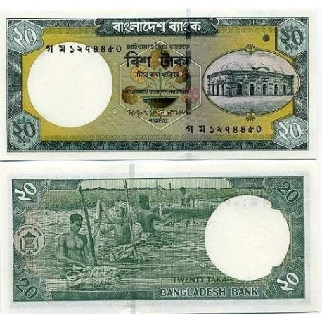 Billets de collection Billet de banque Bangladesh Pk N° 48 - 20 Taka Billets du Bangladesh 3,00 €