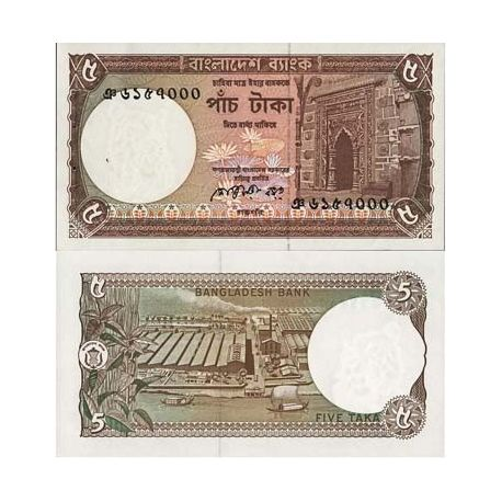 Billets banque Bangladesh Pk N° 25 - 5 Taka