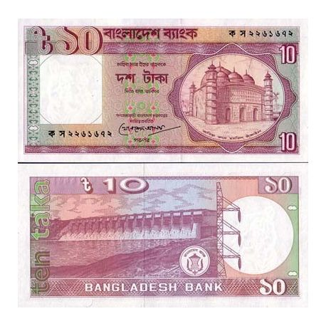 Billet de collection Bangladesh Pk N° 33 - 10 Taka