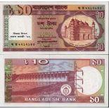Sammlung von Banknoten Bangladesch Pick Nummer 26 - 10 Taka 1982