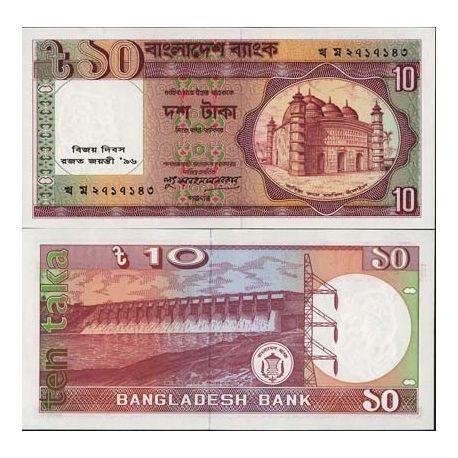 Billets banque Bangladesh Pk N° 26 - 10 Taka