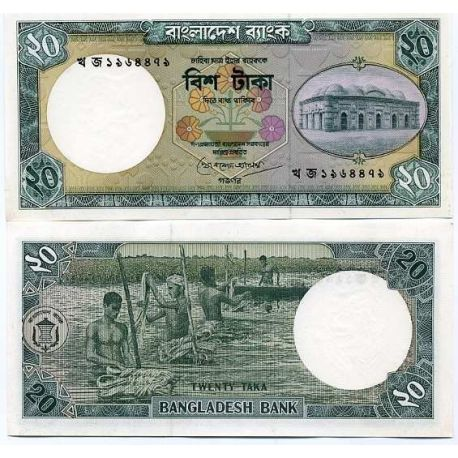 Billets collection Bangladesh Pk N° 27 - 20 Taka