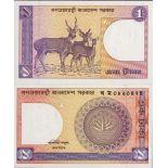 Beautiful banknote Bangladesh Pick number 6 - 1 Taka 1971