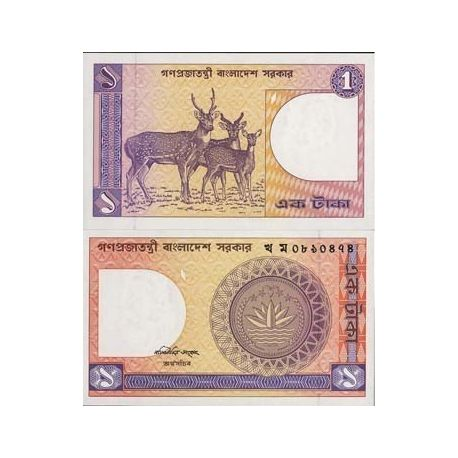 Billet de collection Bangladesh Pk N° 6 - 1 Taka