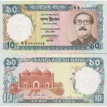 Billet de collection Bangladesh Pk N° 32 - 10 Taka