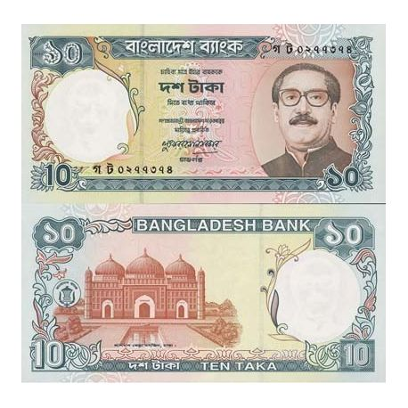 Billet de collection Bangladesh Pk N° 32 - 10 Taka