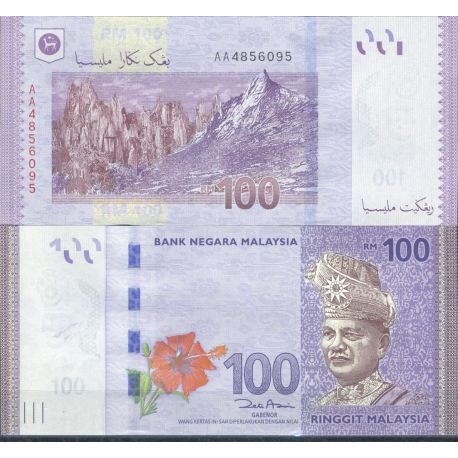 Billets de banque Malaisie Pk N° 9999 - 100 Ringgit