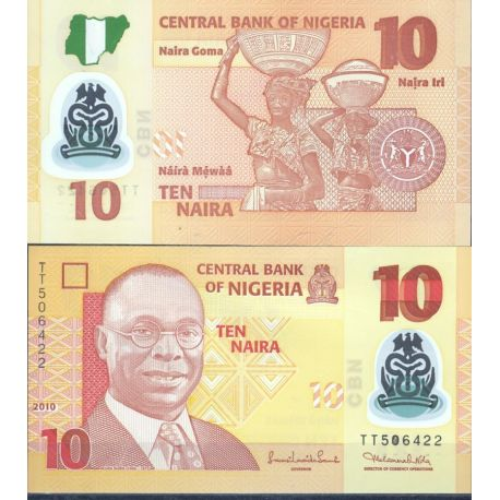 Billets de banque Nigeria Pk N° 33E - 10 Naira