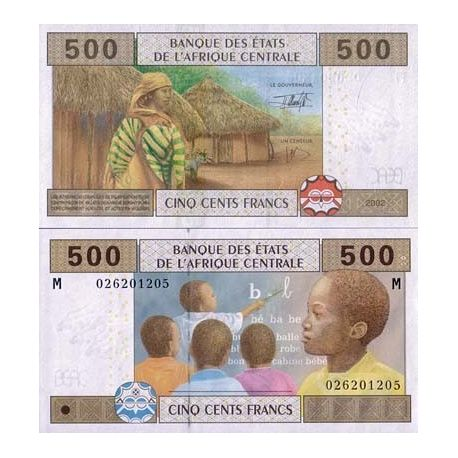 Central Africa Central African Republic - Pk # 306 - Ticket 500 Francs