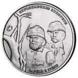 Portugal - 2,5 Euro Explorateurs - 2011