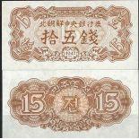 Coree Nord - Pk N° 5 - Billet de banque de 15 Chon