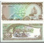 Collezione banconote Maldive Pick numero 11 - 10 Rufiyaa