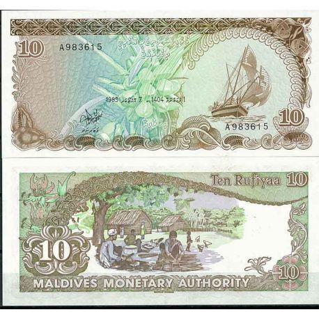Maldives - Pk N° 11 - Billet de banque de 10 Rufiyaa