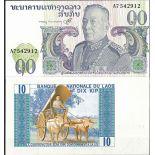 Laos - Pk N° 15 - Billet de banque de 10 Kip