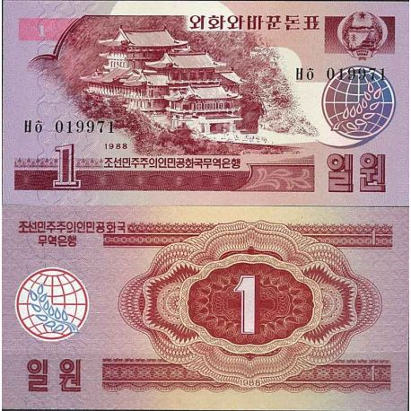 Coree Nord - Pk N° 35 - Billet de banque de 1 Won