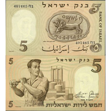 Billets de collection Israel - Pk N° 31 - Billet de banque de 5 Sheqalim Billets d'Israel 14,00 €