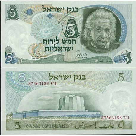 Billets de collection Israel - Pk N° 34 - Billet de banque de 5 Sheqalim Billets d'Israel 20,00 €