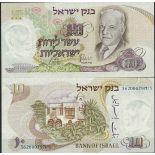 Israel - Pk N° 35 - Billet de banque de 10 Sheqalim