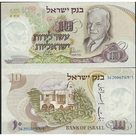 Billets de collection Israel - Pk N° 35 - Billet de banque de 10 Sheqalim Billets d'Israel 16,00 €